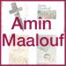 Biblioteca Maalouf